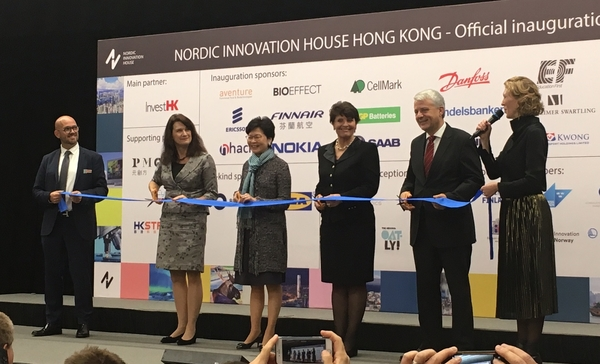 Invigning av Nordic Innovation House i Hong Kong.
