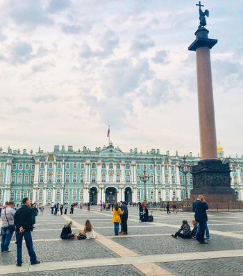 State Hermitage Museum Square